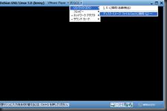 deb5inst001