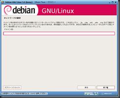 deb5inst007
