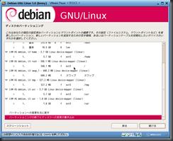 deb5inst013