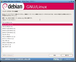deb5inst022