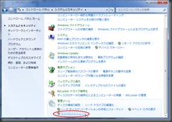 task_make_01