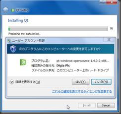 install_qt5.1_10